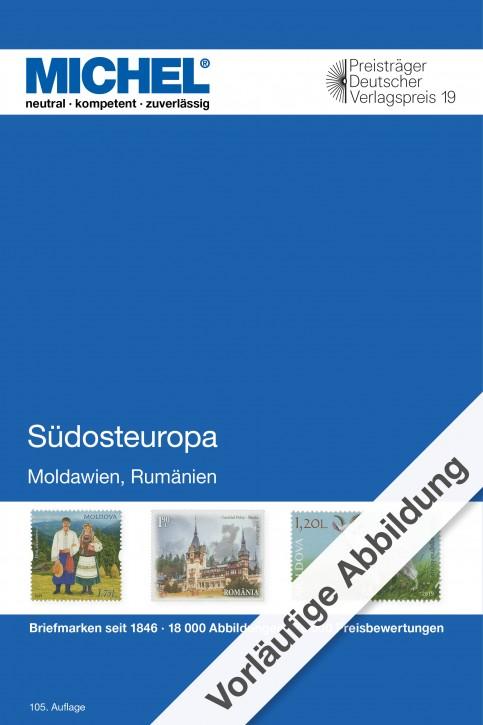 South East Europe 2020 (E 8)
