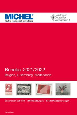 Benelux 2021/2022 (E 12)