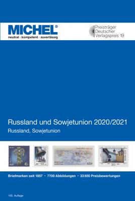 Russia and Soviet Union 2020/2021 (E 16)